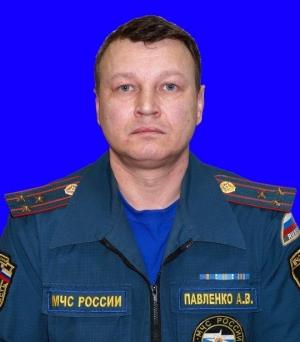 Павленко Алексей Владимирович - Заместитель начальника центра управления в кризисных ситуациях