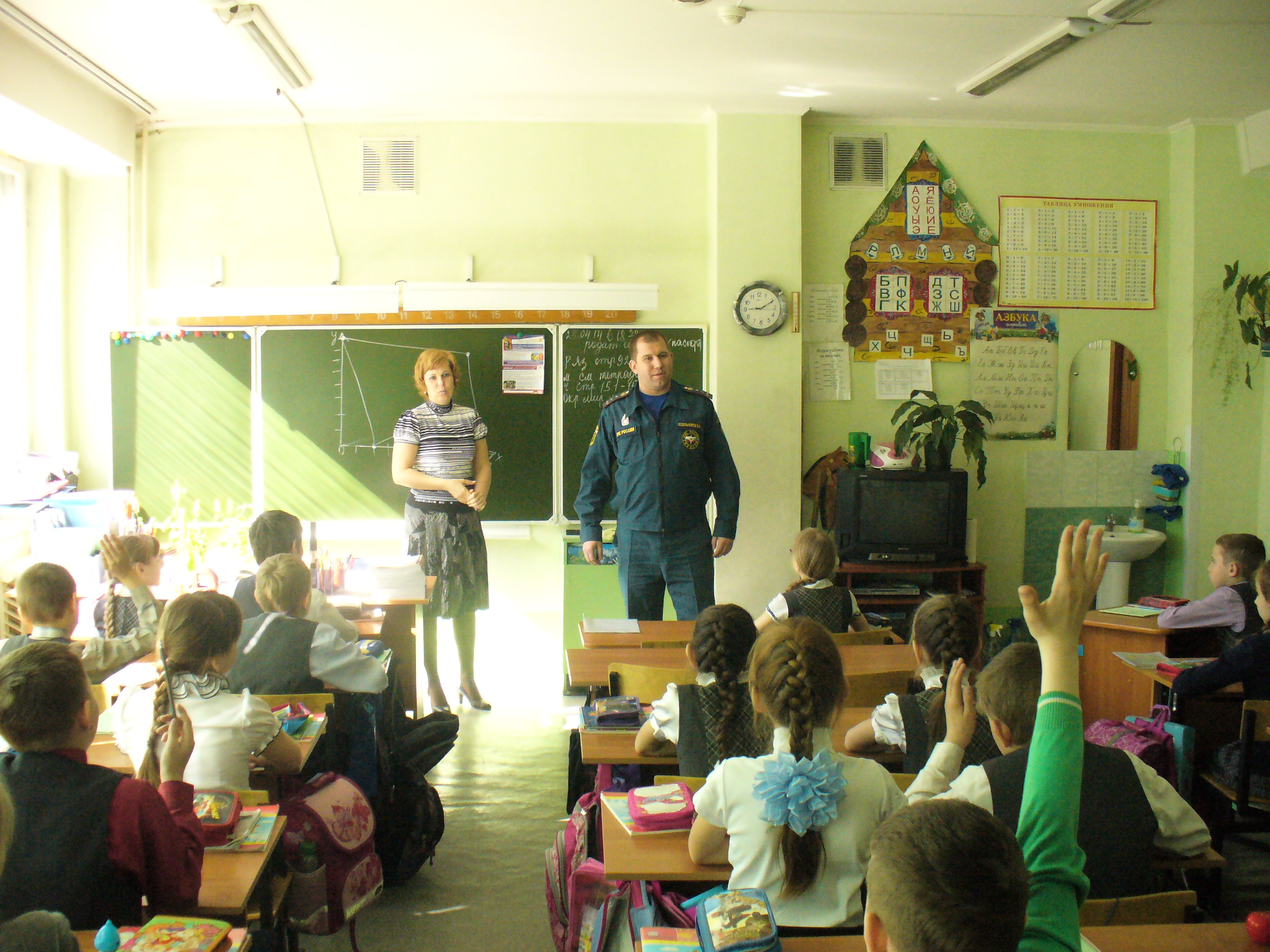 Всероссийский открытый урок по «Основам безопасности жизнедеятельности»