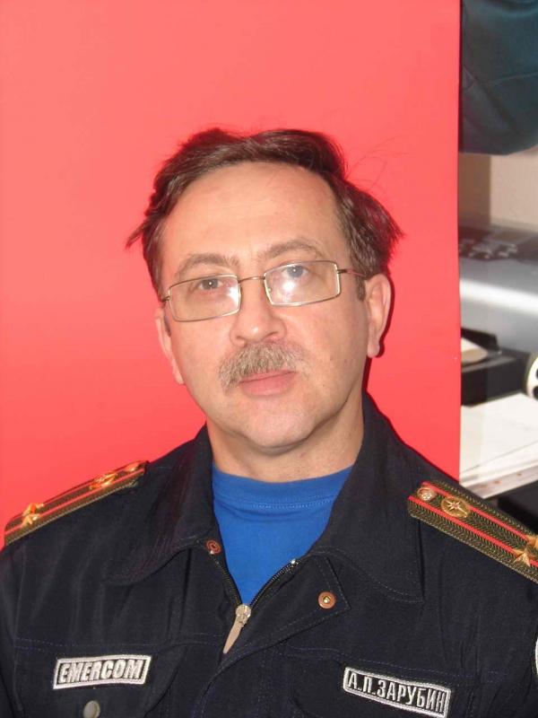 Зарубин Алексей Петрович