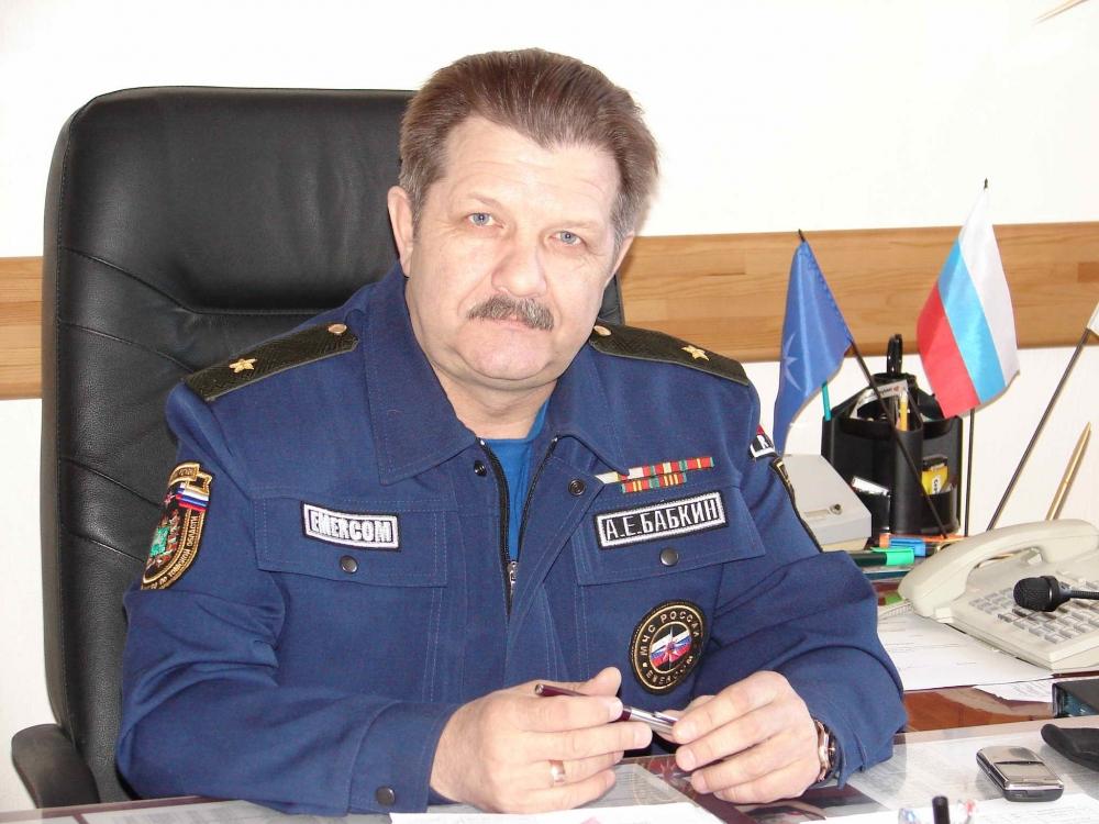 Бабкин Александр Евгеньевич