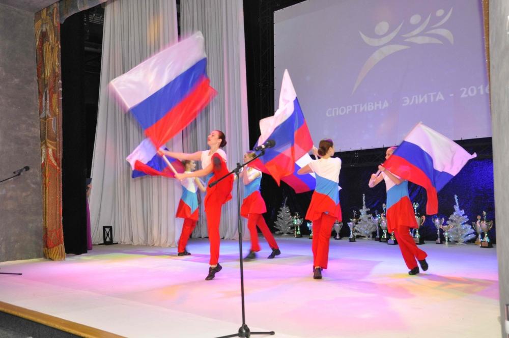 Городская спартакиада трудовых коллективов и учащейся молодежи ЗАТО Северск «Спорт для всех-2016»