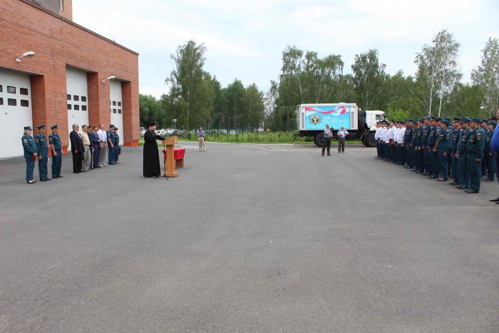 Торжественное мероприятие, посвященное 90-летию со дня образования органов государственного пожарного надзора