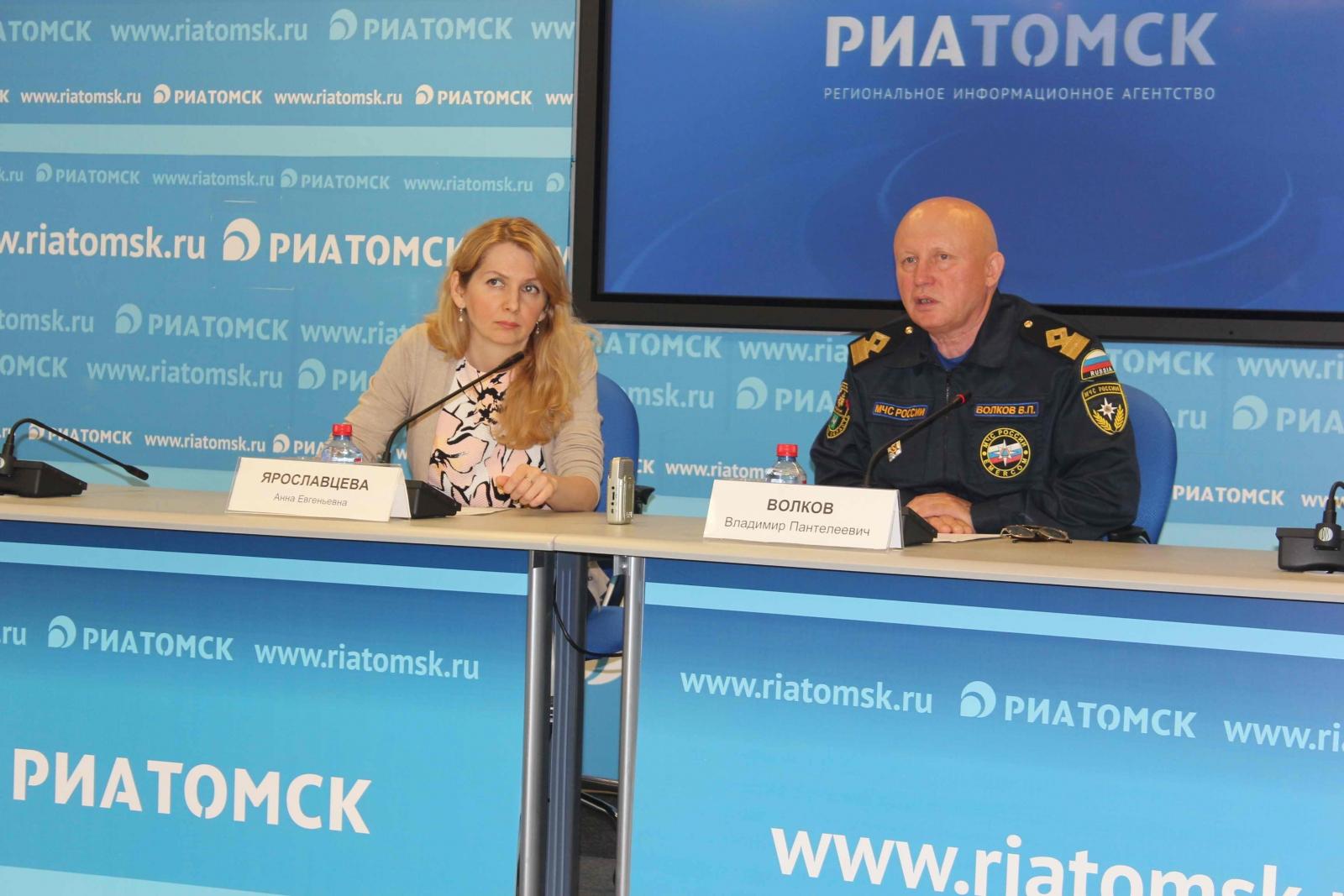 Пресс-конференция по безопасности на водоемах в медиацентре РИА Томск, 10 июня 2015 года