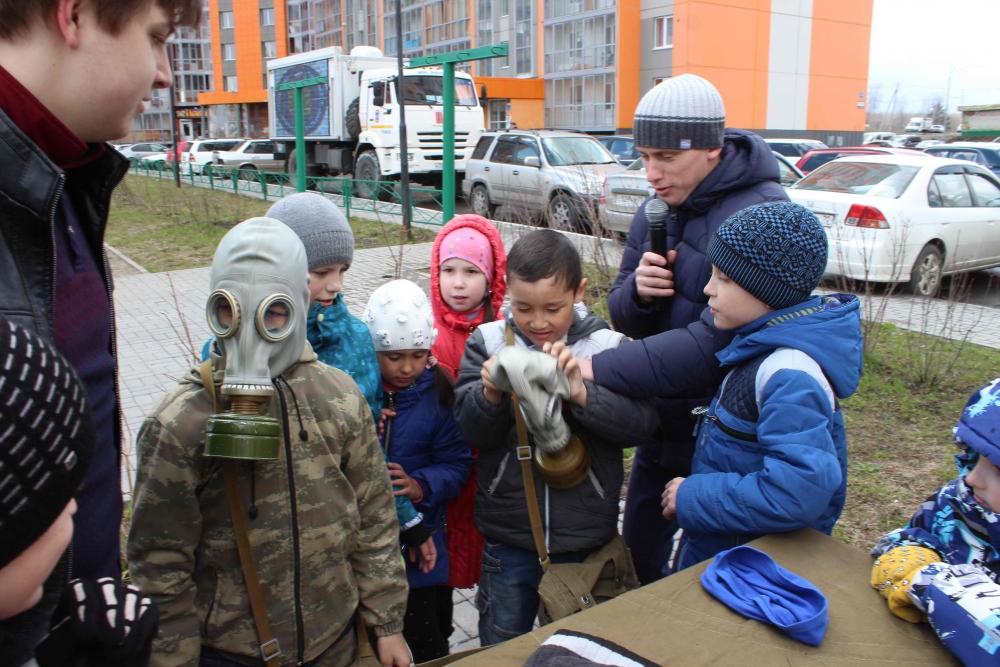 Праздник безопасности в микрорайоне «Южные ворота» г. Томска