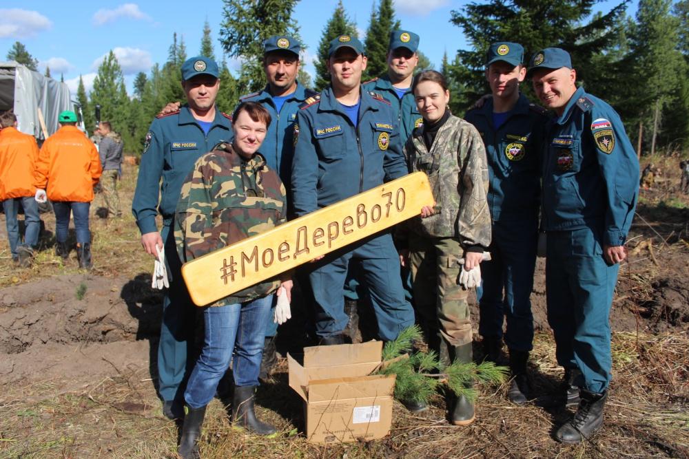 Сотрудники МЧС России приняли участие во всероссийской акции «Живи, лес!» (21 сентября 2019 года)