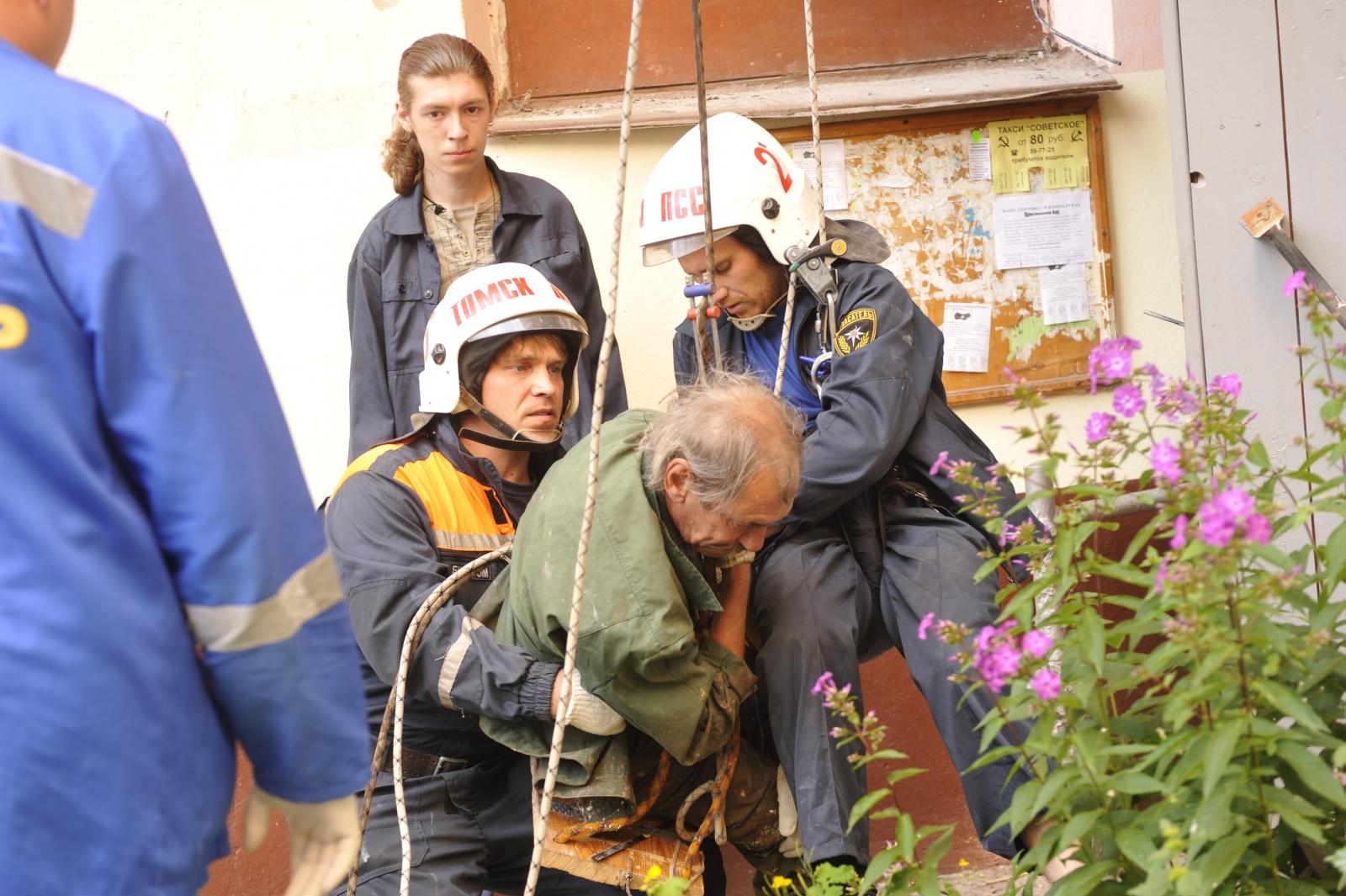 27 декабря - День спасателя Российской Федерации