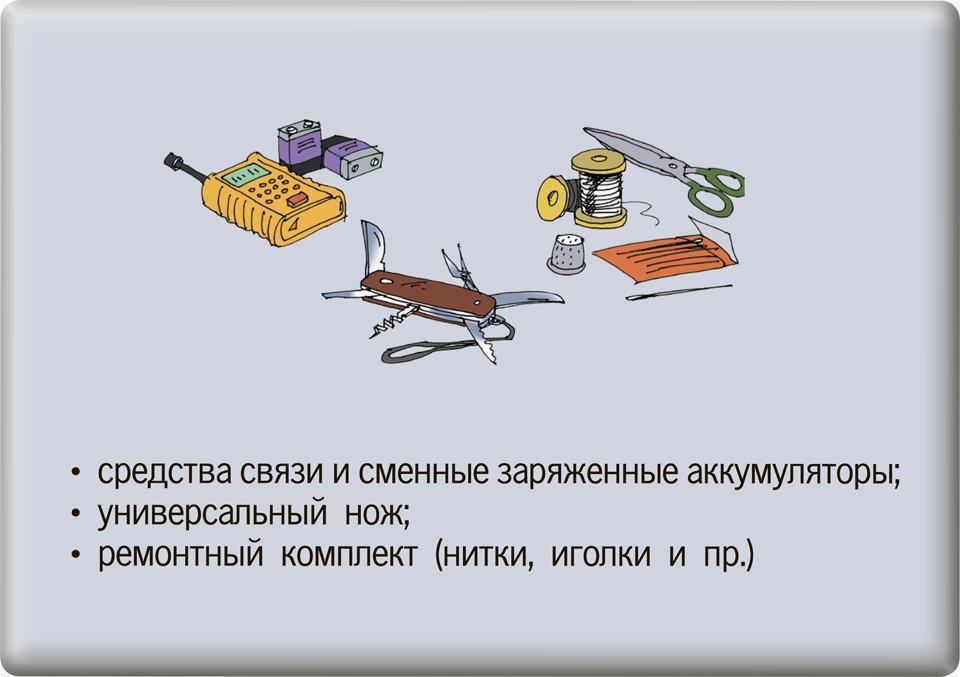 Памятка «Правила поведения при сигнале «Внимание всем!»