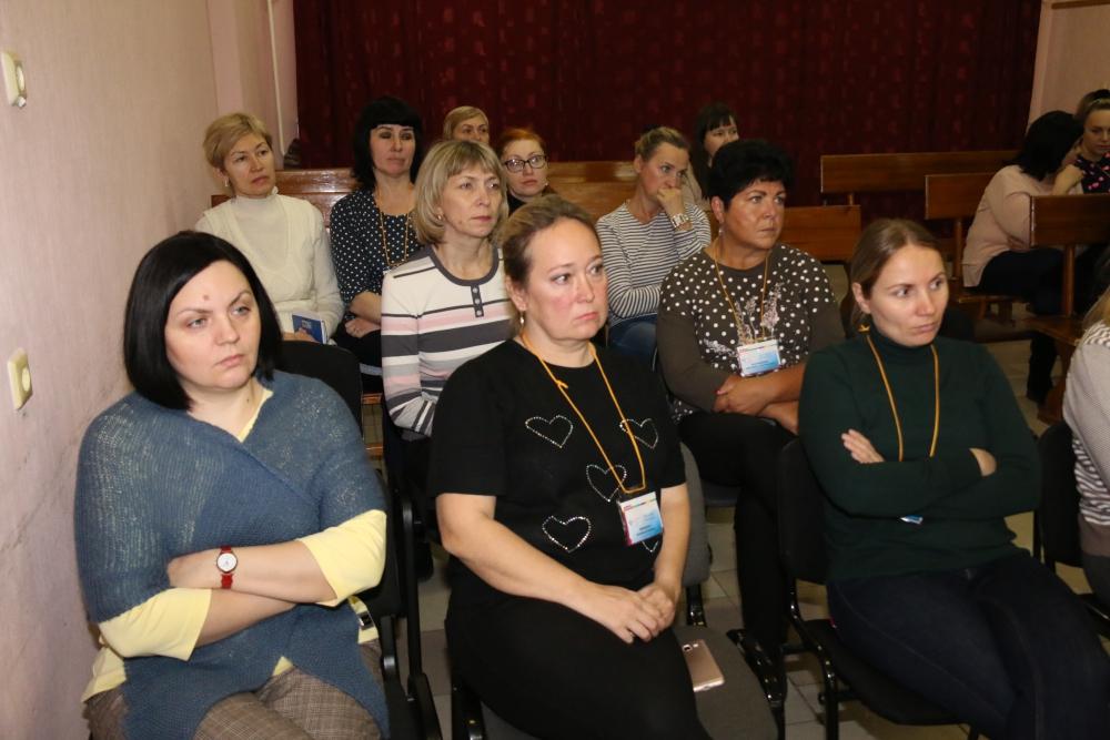 Конференция с социальными работниками ОГКУ «Центр социальной поддержки населения ЗАТО Северск» (5 ноября 2019 года)
