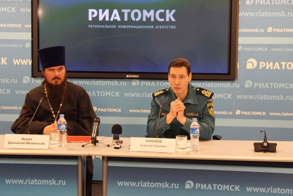 Пресс-конференция в медиацентре РИА Томск по обеспечению безопасности во время проведения Крещенских купаний