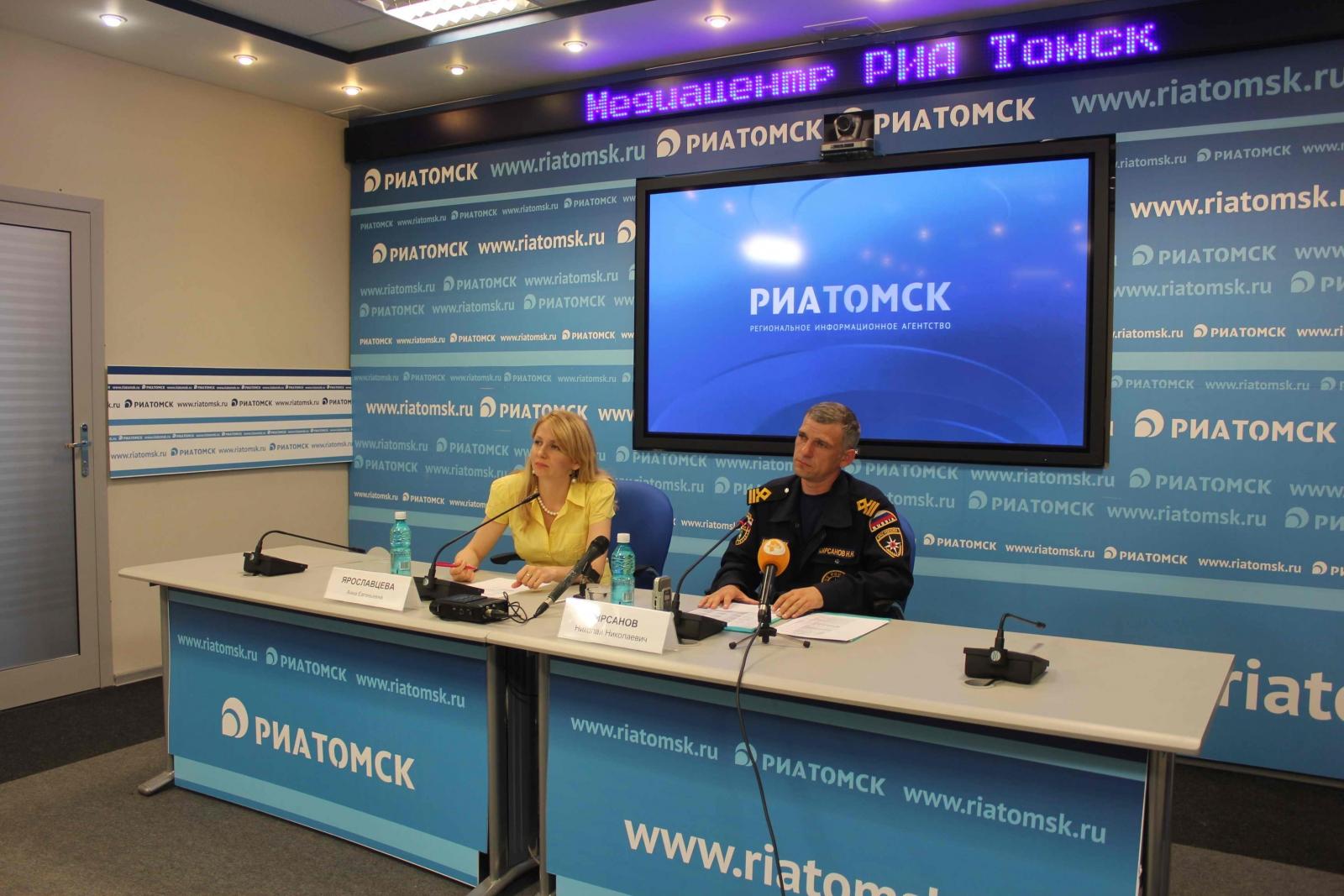 Пресс-конференция в РИА Томск по безопасности на водных объектах, 22 июля 2015 года