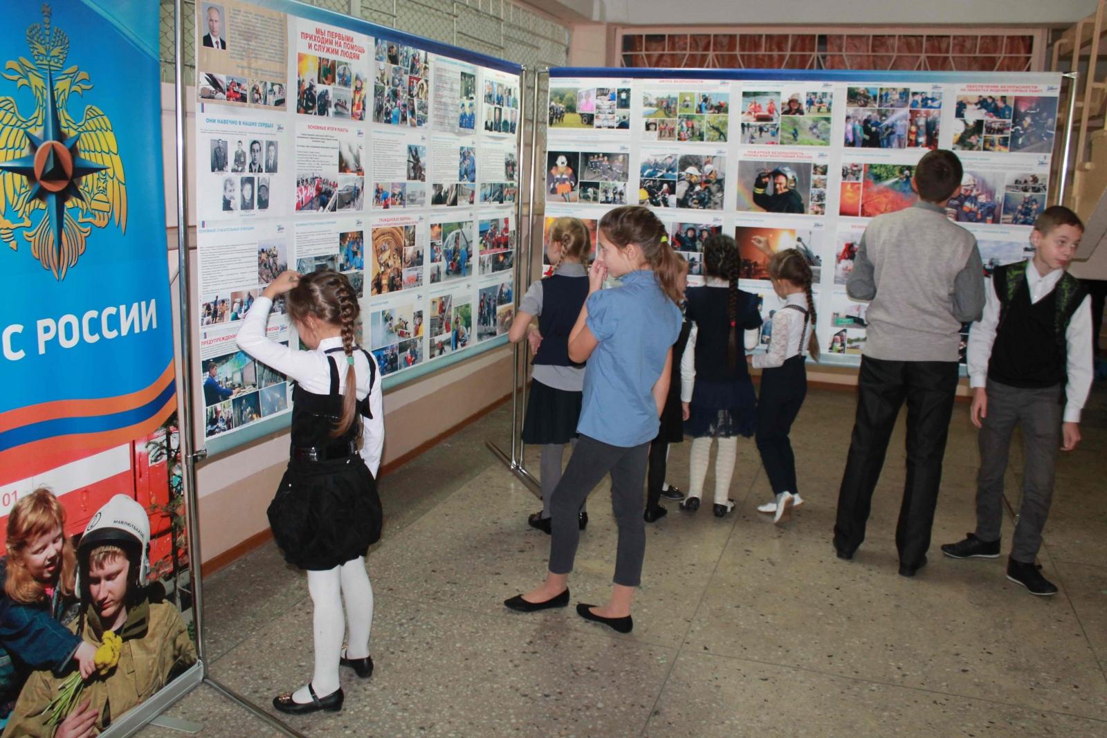 День безопасности в средней общеобразовательной школе № 33 г. Томска, 22 сентября 2015 года