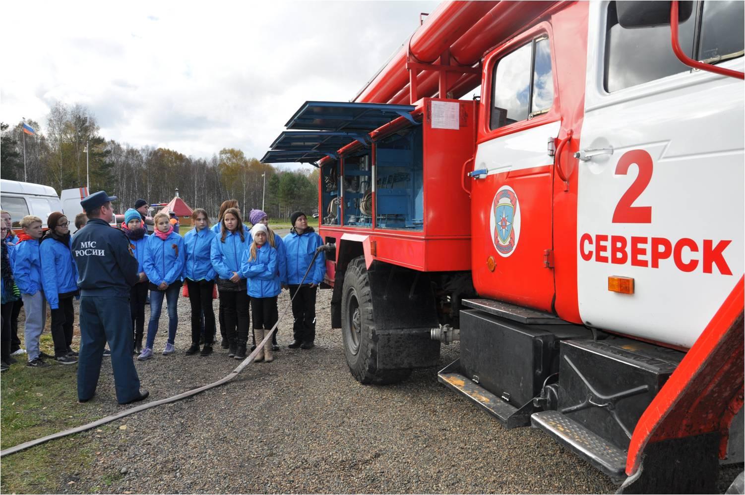 Открытый урок по основам безопасности жизнедеятельности в Экстрим-парке, приуроченный к 83-й годовщине со дня образования ГО страны и 25-летию МЧС России, 2 октября 2015 года