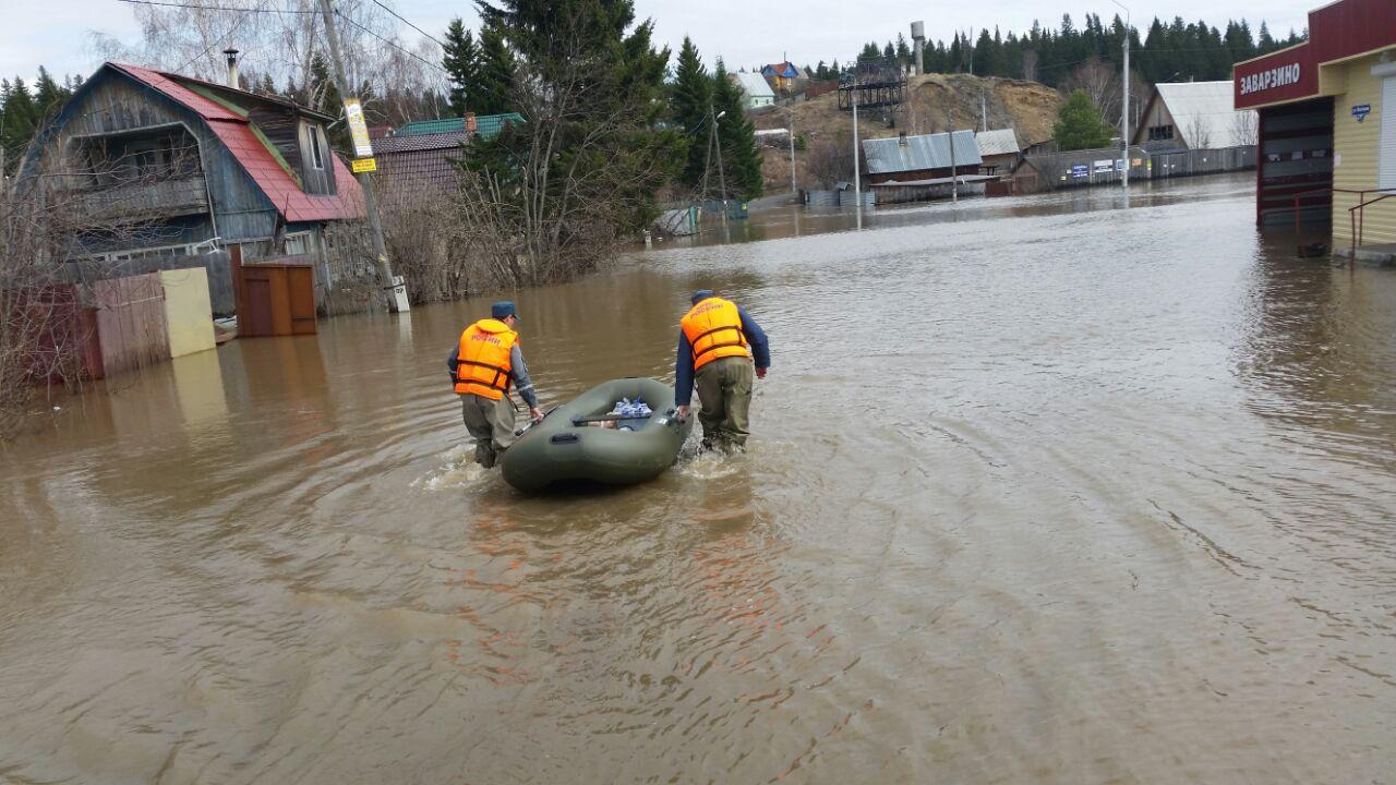 Оказание помощи жителям подтопленного дачного поселка Заварзино Советского района г. Томска, 25 апреля 2015 года