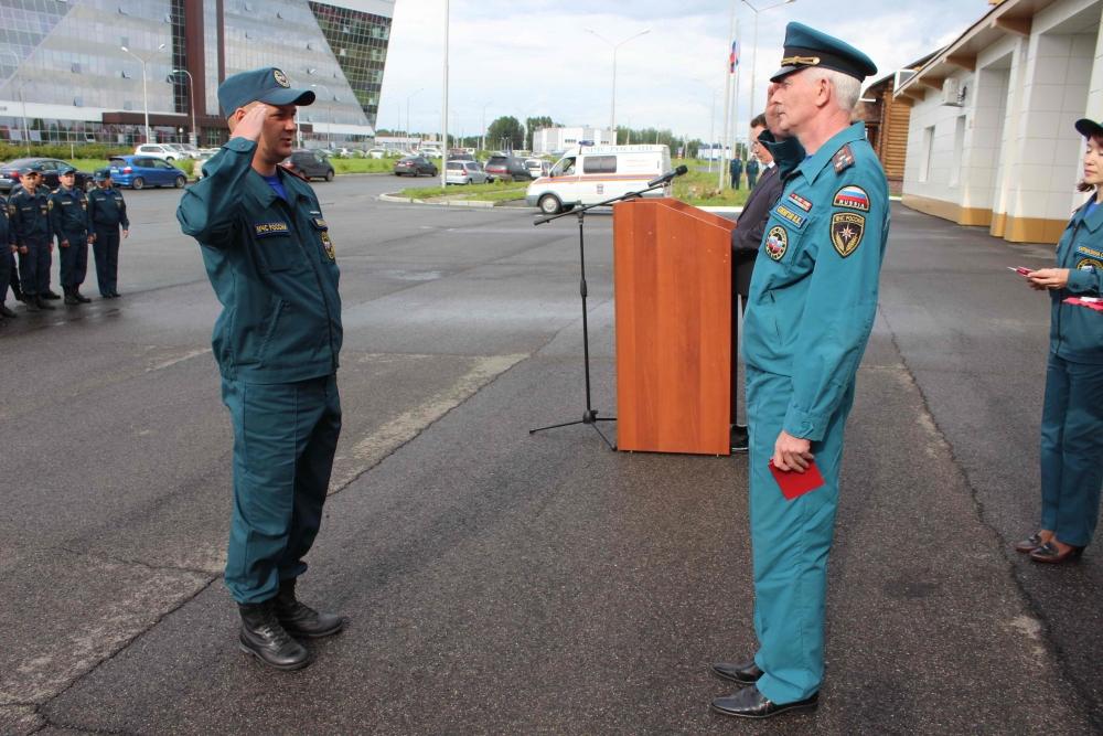 Торжественное мероприятие, посвященное Дню государственного флага Российской Федерации