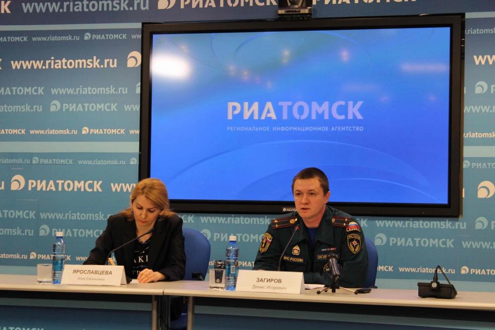 Пресс-конференция в медиацентре РИА Томск по обеспечению пожарной безопасности, 18 февраля 2016 года