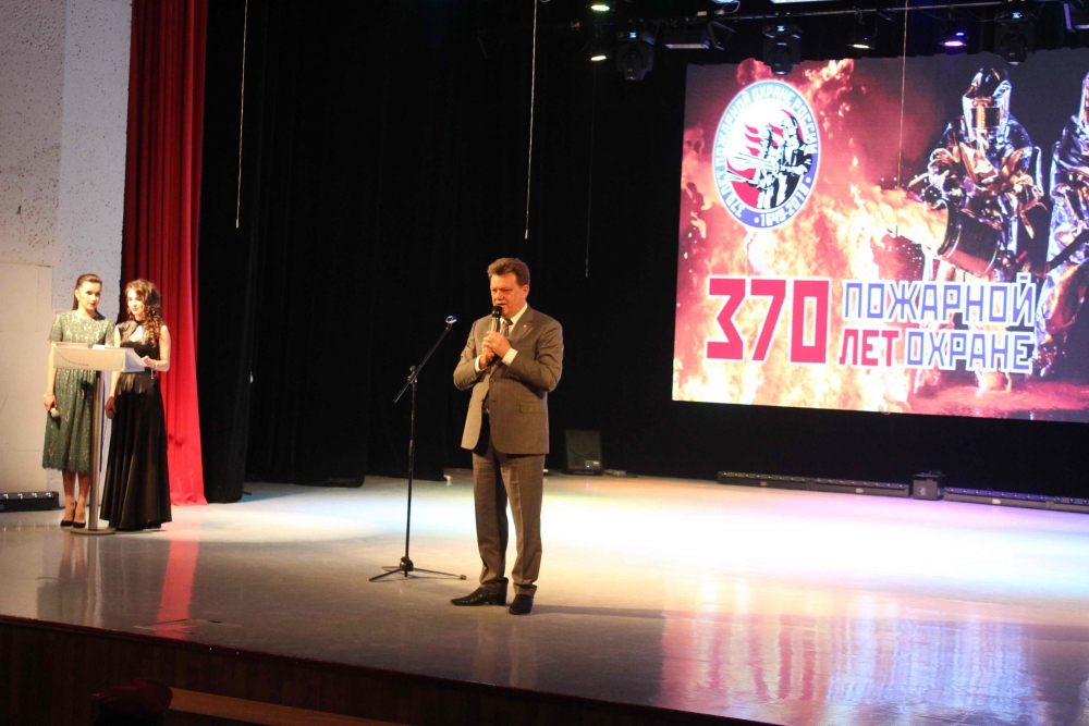 Торжественное мероприятие, посвященное 370-летию пожарной охране России (30 апреля 2019 года)