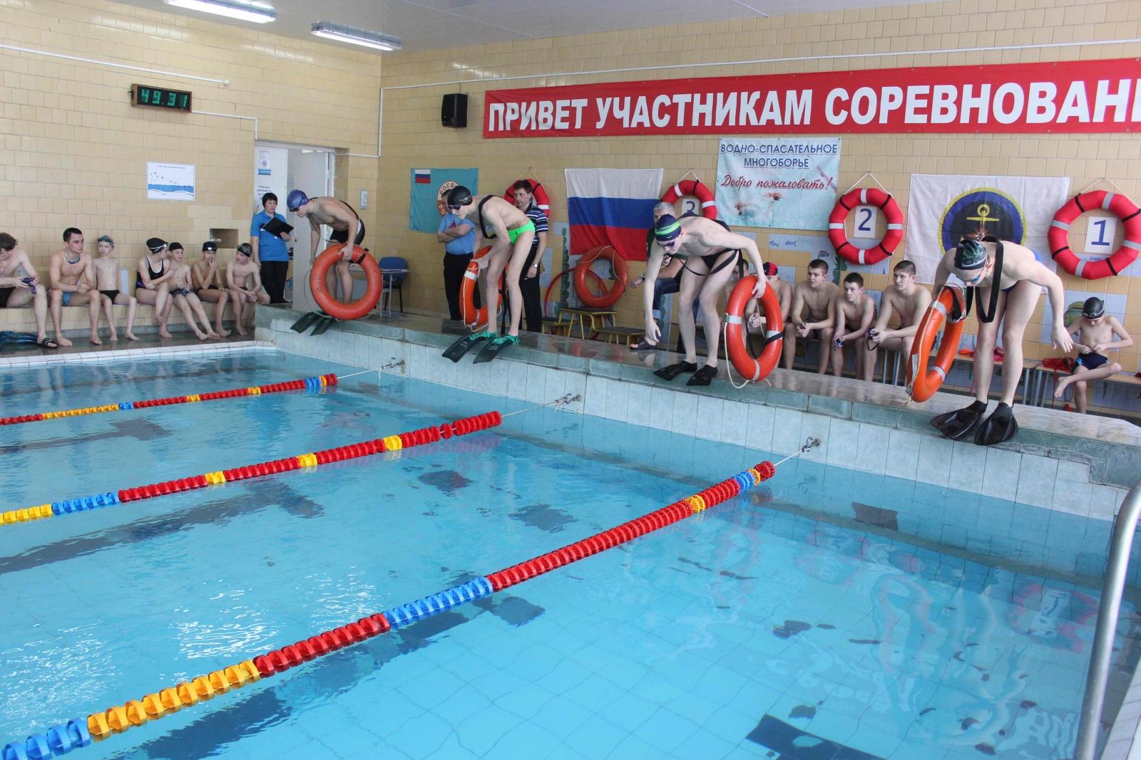 Городской спортивный праздник по водно-спасательному многоборью «Спасатель-2015» в Северске, 19 марта 2015 года
