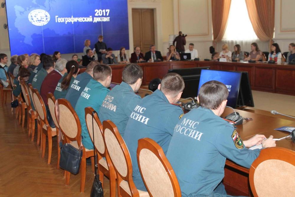 Томские спасатели проверили свои знания по географии