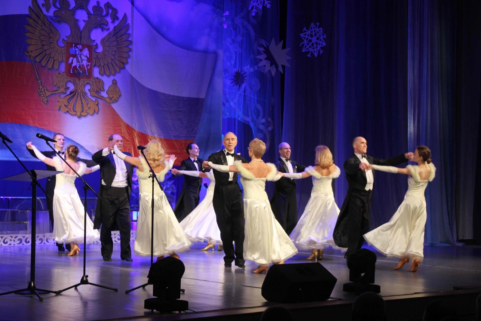 Торжественное мероприятие, посвященное Дню спасателя Российской Федерации во Дворце народного творчества «Авангард», 26 декабря 2014 года