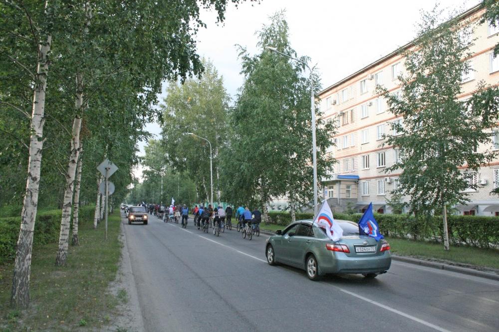 велопробег в честь Дня Государственного флага Российской Федерации