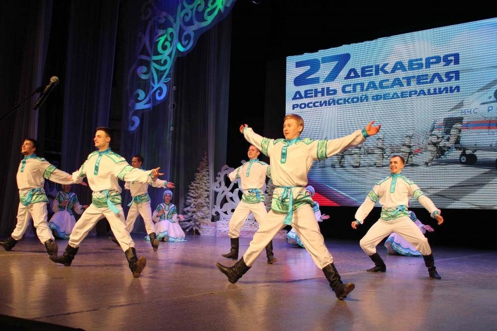 Торжественное мероприятие, посвященное Дню спасателя Российской Федерации--