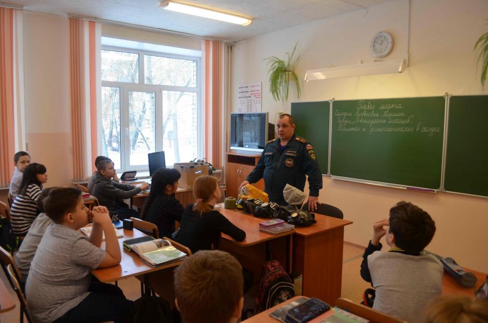 Открытые уроки в образовательных учреждениях, посвященные Всемирному дню гражданской обороны (1 марта 2019 года)