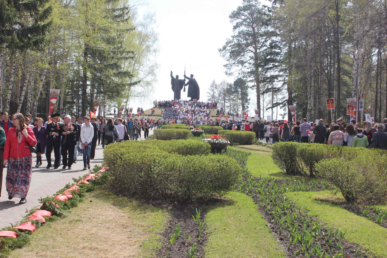 Торжественные мероприятия, посвященные 70-летию Победы в Великой Отечественной войне, 9 мая 2015 года