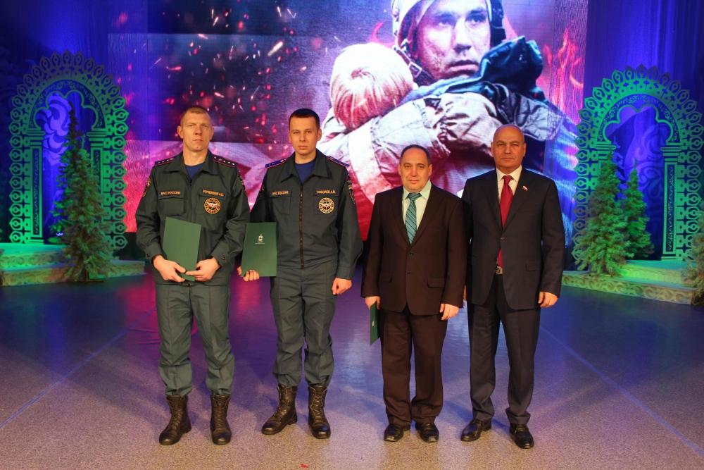 Торжественное мероприятие, посвященное Дню спасателя РФ (27 декабря 2018 года)