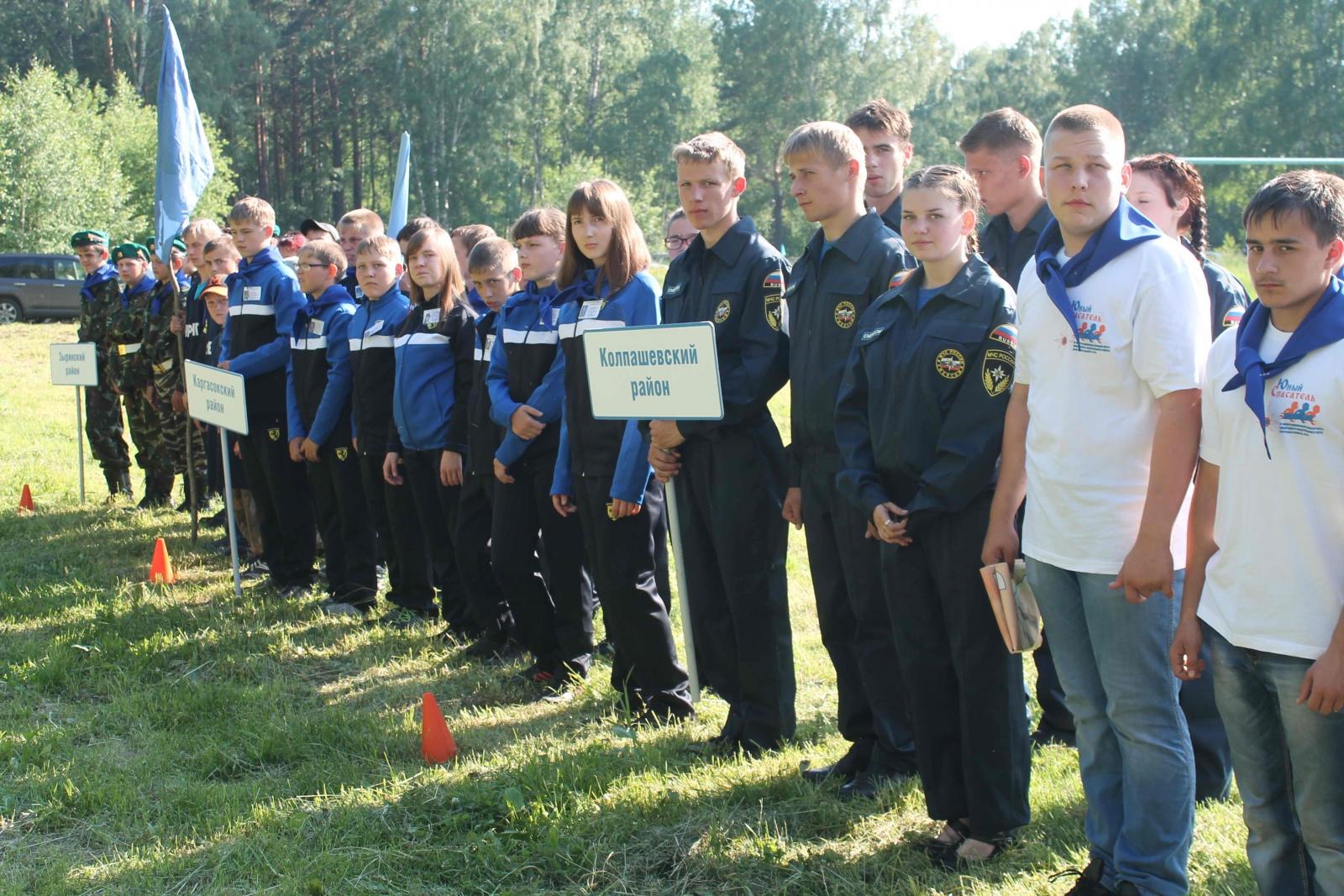 Соревнования среди обучающихся общеобразовательных учреждений Томской области «Школа безопасности – 2015», 18-21 июня 2015 года