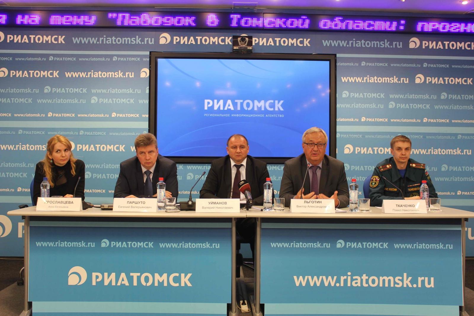 Пресс-конференция в РИА Томск по подготовке к безаварийному пропуску паводковых вод, 13 апреля 2015 года