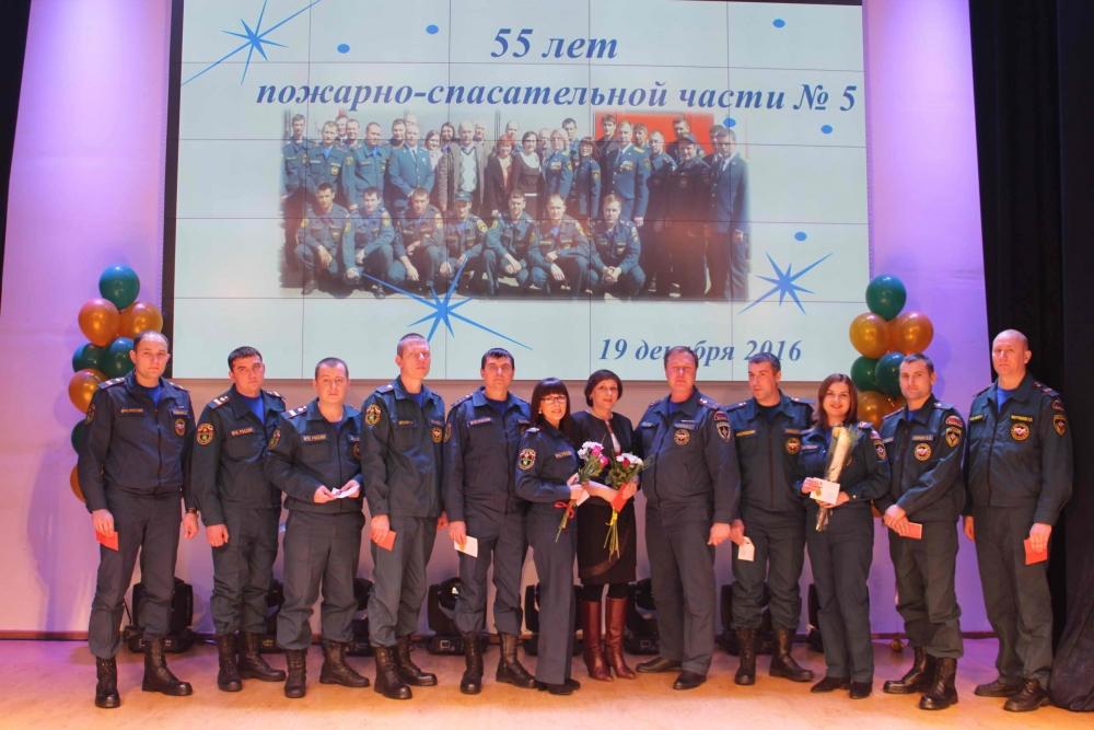 55 лет пожарно-спасательной части № 5 г. Томска