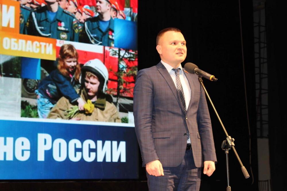 Торжественное мероприятие в Центре культуры ТГУ, посвященное Дню пожарной охраны России, 29 апреля 2016 года