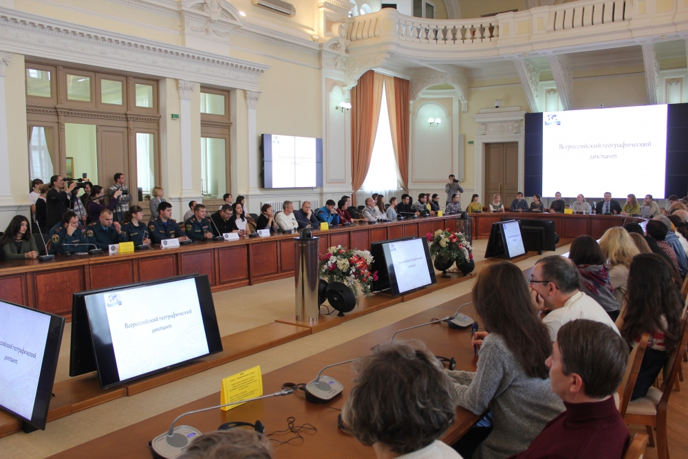 Сотрудники МЧС приняли участие в проведении Всероссийского географического диктанта, 1 ноября 2015 года