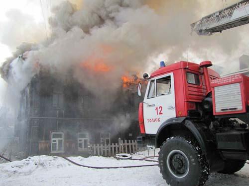 Пожар на ул. Татарской, 11