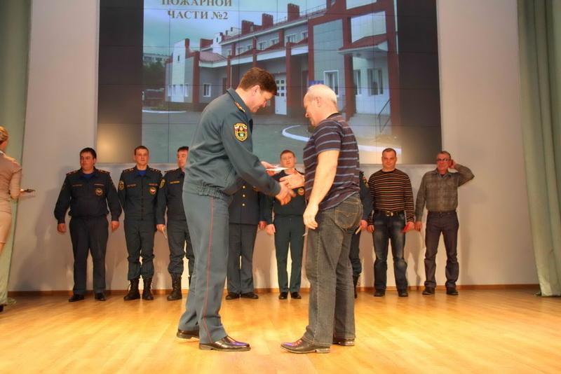 90 лет пожарной части № 2
