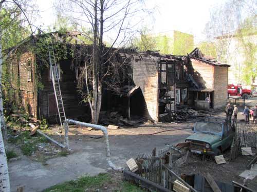 Пожар на ул. Тверской, 66.