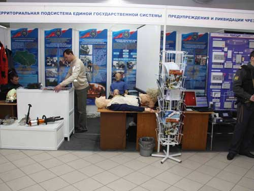 IX Всесибирский форум безопасности в Технопарке