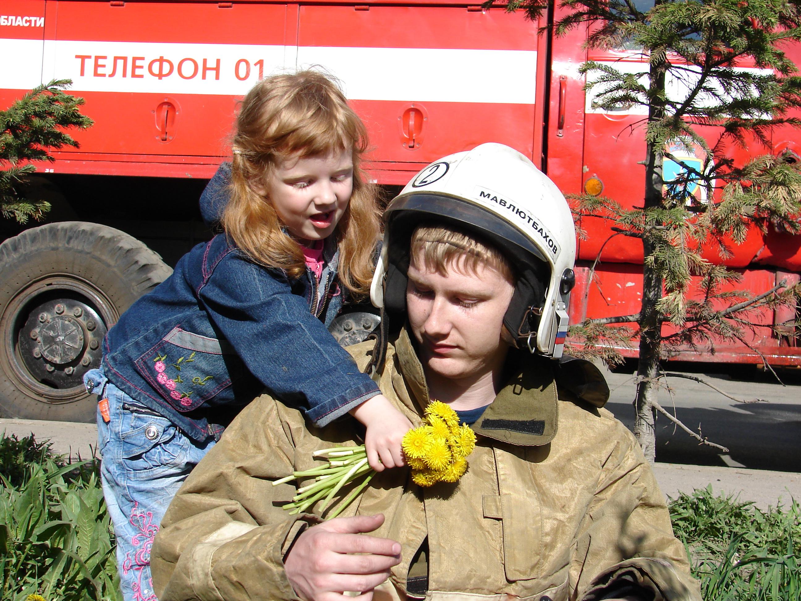Федеральная противопожарная служба МЧС России. Краткая характеристика