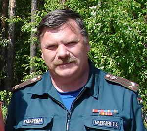 Виктор Александрович Медведев (14 октября 1961 года - 18 января 2010 года)