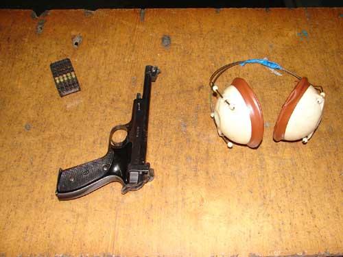 Соревнования по пулевой стрельбе из пистолета Марголина