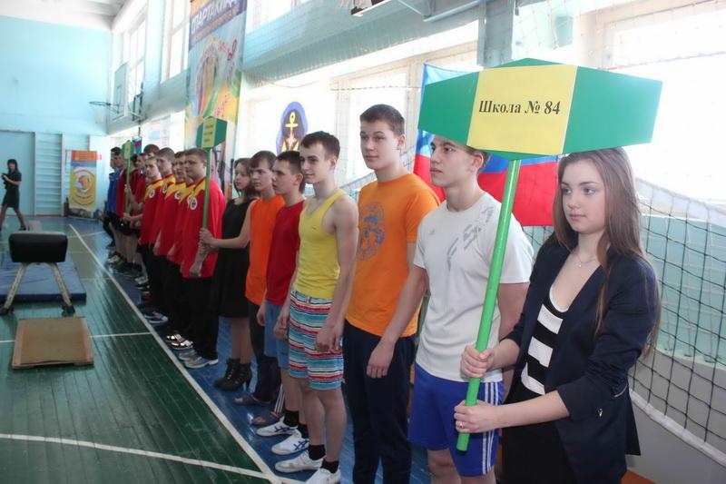 Городской спортивный праздник по водно-спасательному многоборью «Спасатель-2014» в г. Северске