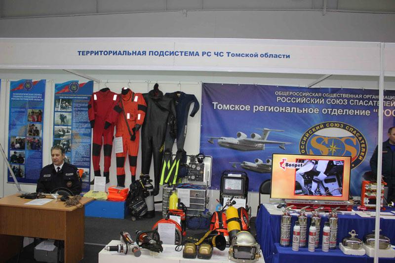 XI Всесибирский форум безопасности в международном деловом центре «Технопарк», 15-16 января 2014 года