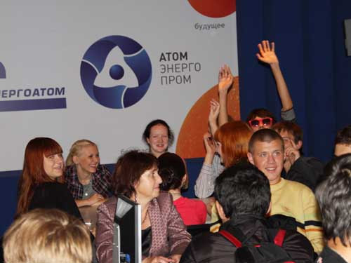 Занятие инспекторов ГИМС в Информационном центре по атомной энергии