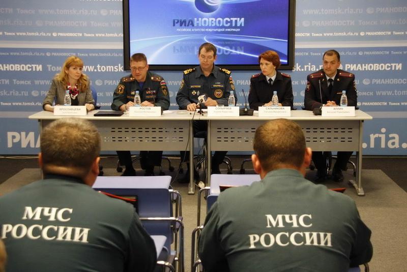 Пресс-конференция в РИА Томск по обеспечению безопасности детей в летний период