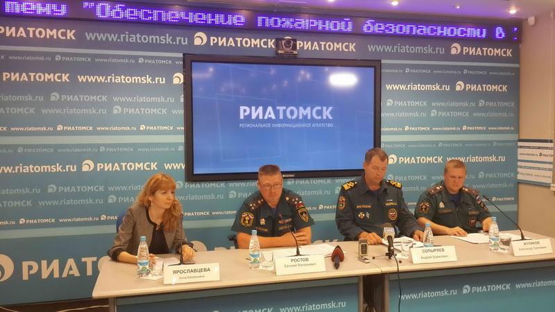 Пресс-конференция в РИА Томск по обеспечению пожарной безопасности и безопасности людей на водных объектах