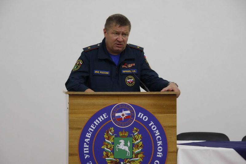 Учебно-методический сбор с руководящим составом гражданской обороны и ТП РСЧС Томской области по подведению итогов за первое полугодие 2014 года