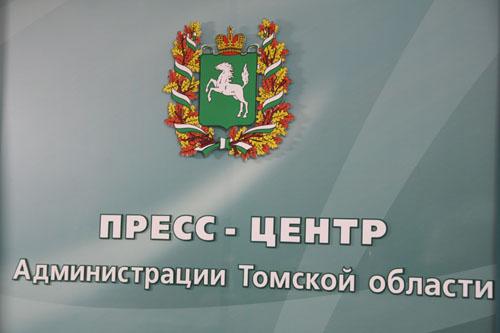 Пресс-конференция в администрации Томской области по лесопожарной обстановке