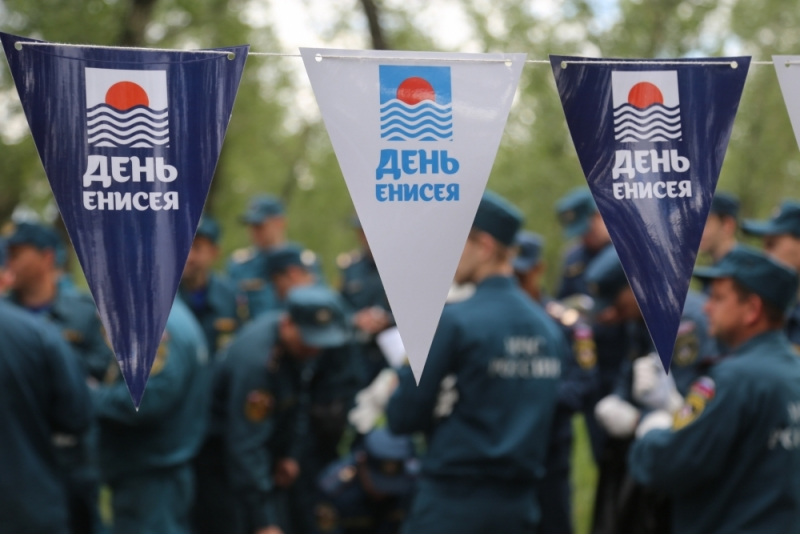Сотрудники МЧС приняли участие в экологическом марафоне «День Енисея – 2017»