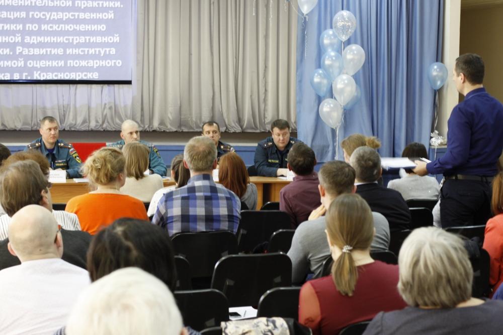 Информация о публичных обсуждениях правоприменительной практики в 1 квартале 2018 года