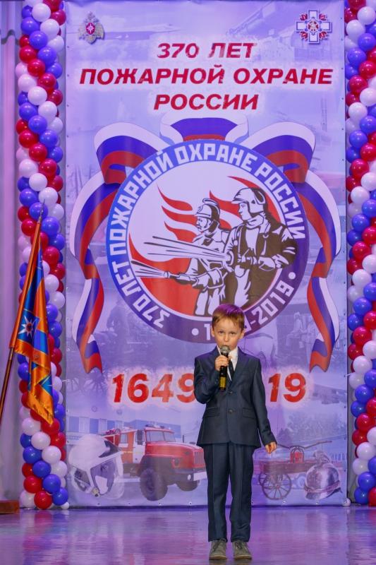 Пожарной охране России исполнилось 370 лет